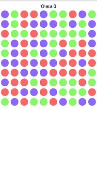 Color Balls apk screenshot
