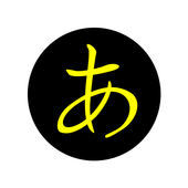 Write In Japanese icon