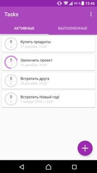 Tasks screenshot 1
