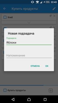 Tasks apk screenshot