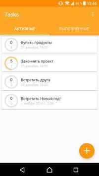Tasks screenshot 4