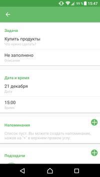 Tasks screenshot 5
