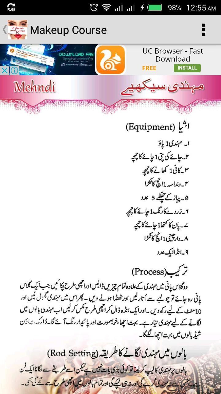 Makeup Beautician Course Urdu for Android - APK Download
