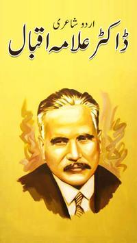 Allama Iqbal Urdu Shayari poster