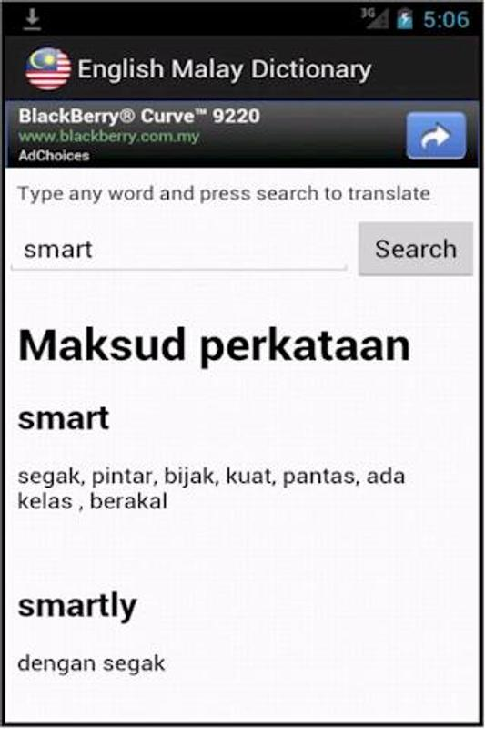 malay to english dictionary pdf