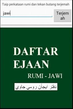Jawi to Rumi poster