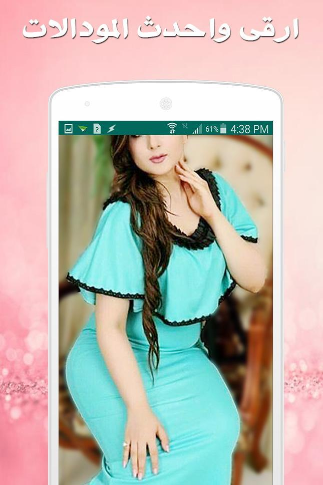 7d42f9d0e قنادر فيس بوك جديدة for Android - APK Download
