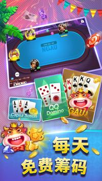 CL Casino - 鬥牛牛 screenshot 3