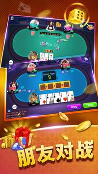 CL Casino - 鬥牛牛 screenshot 5