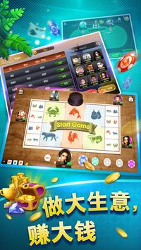 CL Casino - 鬥牛牛 screenshot 6