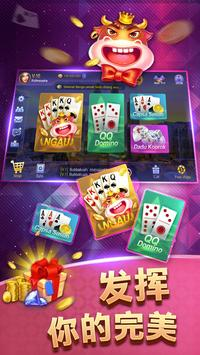 CL Casino - 鬥牛牛 screenshot 8