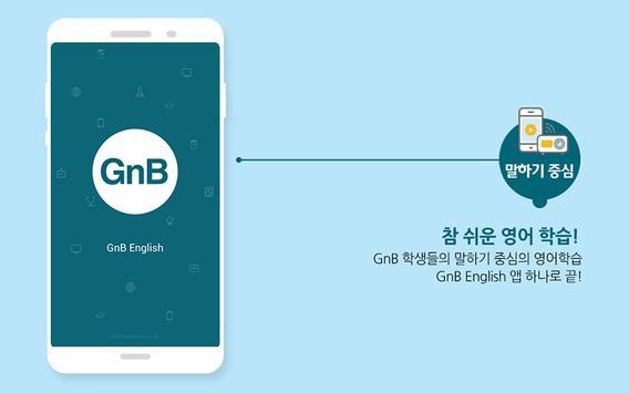 GnB English poster