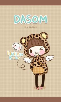Dasom Leopard Theme poster