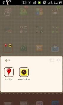 Dasom Leopard Theme apk screenshot
