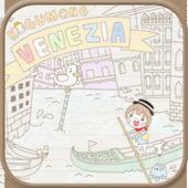 Kogumong Venice Travel icon