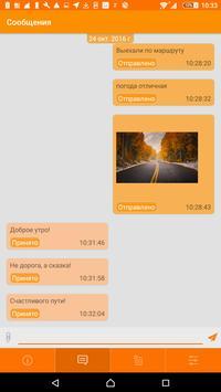 TravelSim GO screenshot 1