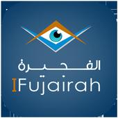 IFujairah icon