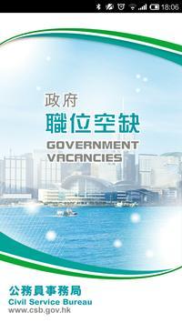 Government Vacancies poster