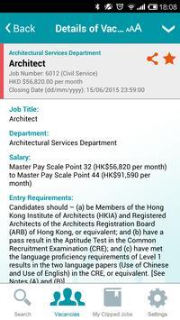 Government Vacancies apk screenshot