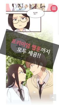 매운고추 - 핫이슈영상 screenshot 2