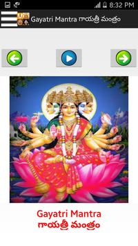 తెలుగు భక్తి గీతాలూ -Telugu Devotional Songs apk screenshot