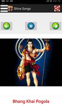 অসমীয়া Assamese Bhakti Songs screenshot 6