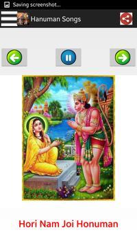 অসমীয়া Assamese Bhakti Songs screenshot 8