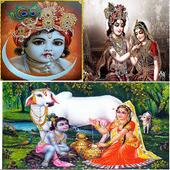 राधा कृष्ण Radha-Krishna Songs icon