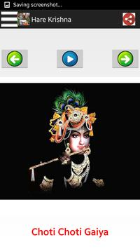 राधा कृष्ण Radha-Krishna Songs screenshot 4