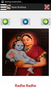 राधा कृष्ण Radha-Krishna Songs screenshot 6