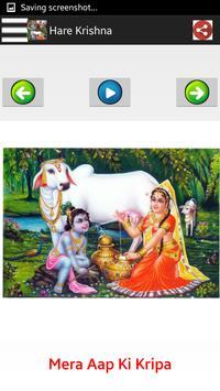 राधा कृष्ण Radha-Krishna Songs screenshot 10