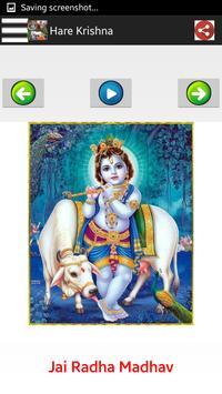 राधा कृष्ण Radha-Krishna Songs screenshot 11