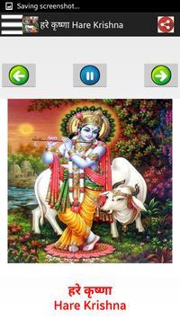 राधा कृष्ण Radha-Krishna Songs Audio + Lyrics screenshot 1