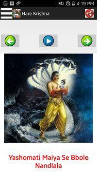 राधा कृष्ण Radha-Krishna Songs screenshot 2