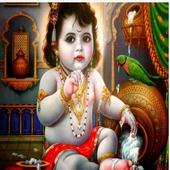 Bal gopal icon