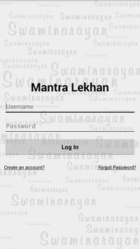 MANTRA LEKHAN screenshot 2