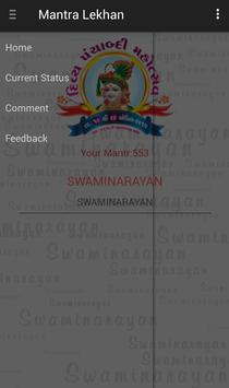 MANTRA LEKHAN screenshot 4