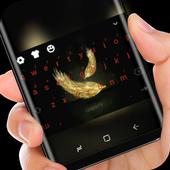 Golden Feather Keyboard Gld Theme icon