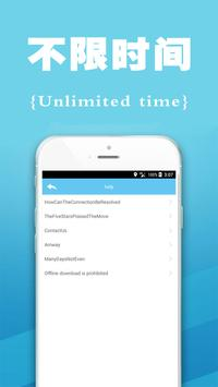 天空VPN-Unlimited network accelerator Permanent free syot layar 2