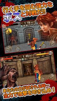 BLOODY WALKING DEAD screenshot 3