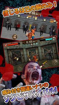 BLOODY WALKING DEAD poster