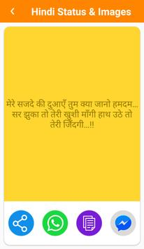 Latest Hindi Status and Images 2018 screenshot 5