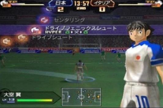 Tsubasa Dream Team Guide screenshot 1