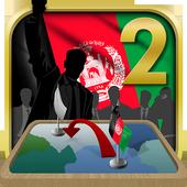 Afghanistan Simulator 2 icon