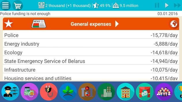 Belarus Simulator 2 apk screenshot