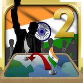 India Simulator 2 icon