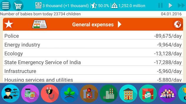 India Simulator 2 apk screenshot