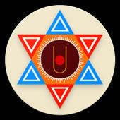 Nirgun Mandal icon