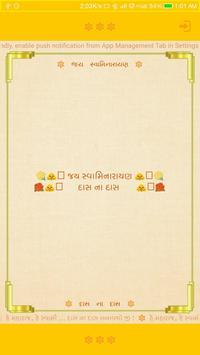Nirgun Mandal poster