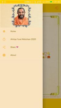 Nirgun Mandal screenshot 3